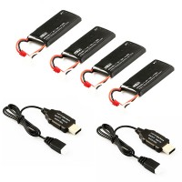 HUBSAN - H502E/S BATTERY PACK (4xBATTERIES+2 USB CHARGER) H502-21