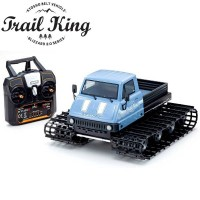 KYOSHO - TRAIL KING 1:12 READYSET EP BELT VEHICLE (KT431S) - T2 BLUE 34903T2B